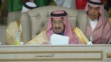 گولان پر شام کی خود مختاری کو نقصان پہنچانے والے اقدامات مسترد کرتے ہیں: شاہ سلمان