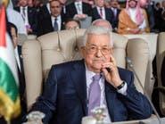 """عباس: """"نتطلع إليكم لنصرة فلسطين"""""""
