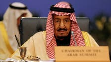 Saudi King: We reject measures undermining Syrian sovereignty over Golan Heights