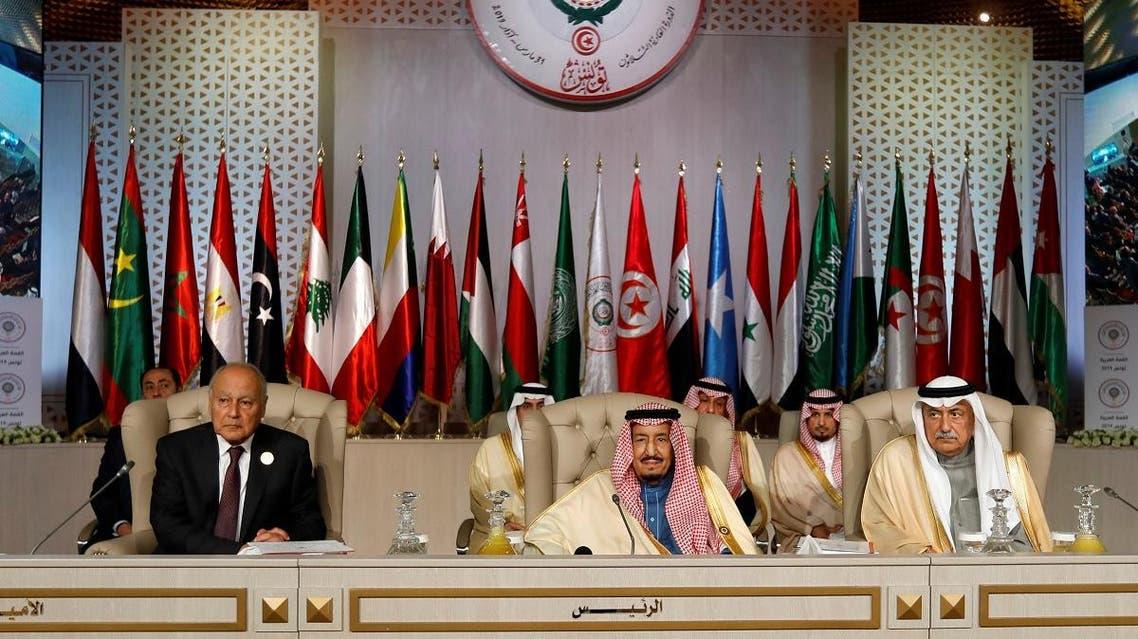 Arab League Summit final declaration. (Reuters)