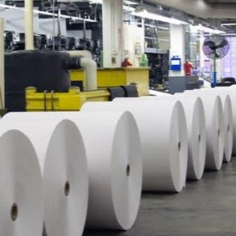 صناعة الورق السعودية تربح 3.9 مليون ريال بالربع الثاني
