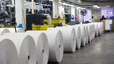 """""""صناعة الورق"""" تقدم طلب زيادة رأسمالها بـ 100 مليون ريال"""