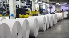 """""""صناعة الورق"""" تعدل توصيتها بخفض رأس المال لـ62.45%"""