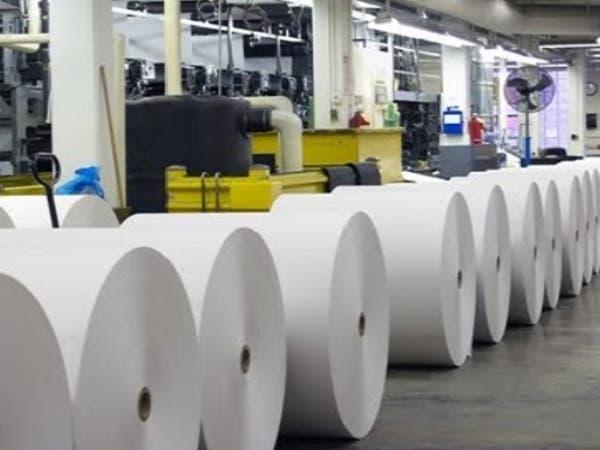 """خسائر """"صناعة الورق"""" المتراكمة تقفز لـ52.7% من رأس المال"""