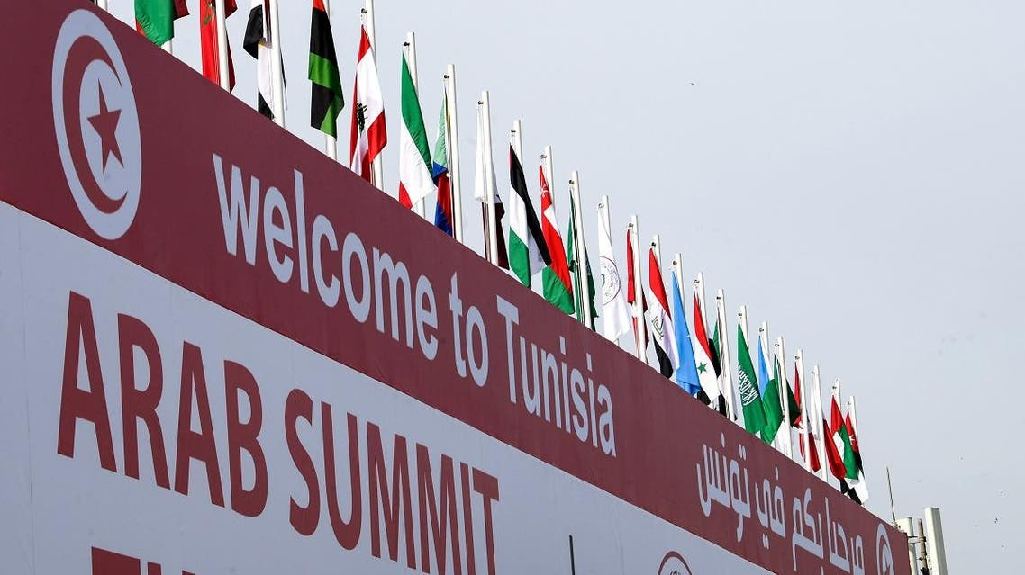 This picture taken on March 31, 2019 shows a view outside the Tunisian capital Tunis' Conference Palace, where the 30th session of the Arab League summit is to take place, showing the flags of Arab League member states. (AFP)
