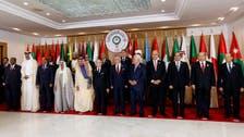البيان الختامي لقمة تونس يرفض قرار أميركا حول الجولان