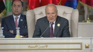 أبو الغيط: إيران وتركيا فاقمتا أزمات العالم العربي