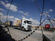 بعد إغلاق أسبوع.. إسرائيل تعيد فتح معبري غزة