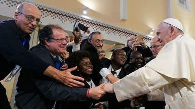 البابا للمسيحيين بالمغرب: دوركم في التعايش مع الآخرين