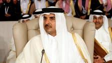 """أمير قطر يكلف خالد بن خليفة برئاسة الوزراء و""""الداخلية"""""""
