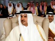 أمير قطر ينسحب من القمة العربية احتجاجا على انتقاد تركيا