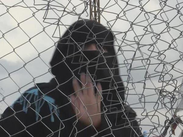 العراق يسجن امرأة إندونيسية 15 عاما لانضمامها إلى داعش