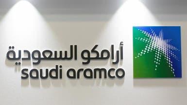 أرامكو: سنقوم بتصدير الغاز قريباً من السعودية