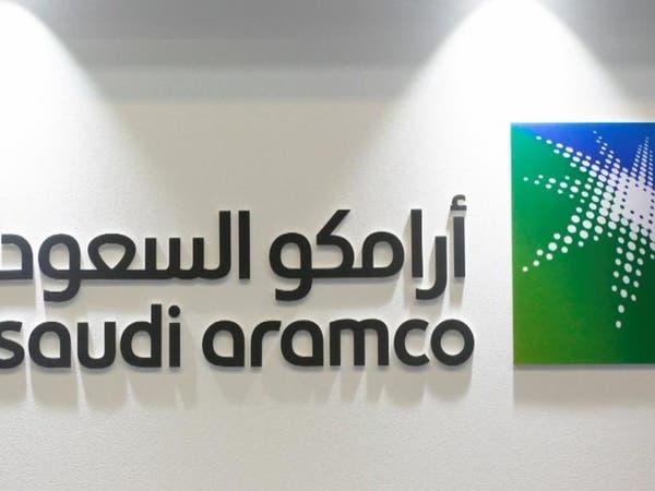 أرامكو السعودية ترفع أسعار البنزين ابتداءً من اليوم