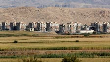 Earthquake strikes Iranian province of Kermanshah near Iraqi border