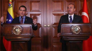 تركيا: مستمرون في دعم حليفنا مادورو