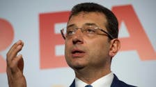 Istanbul's new mayor formally takes office