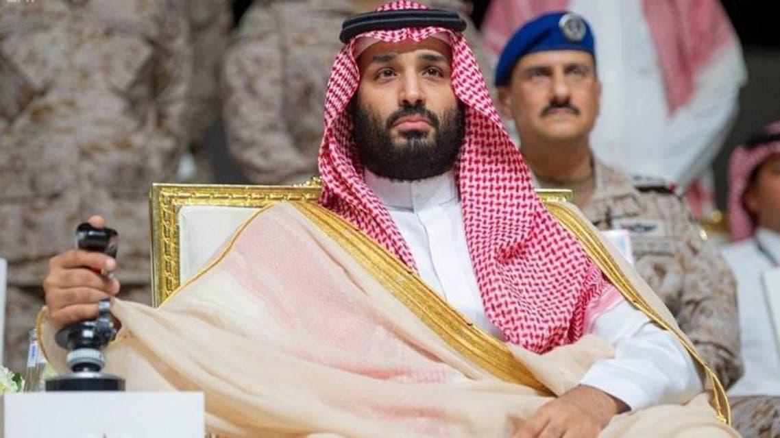 KSA Crown Prince