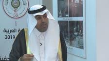 عرب پارلیمان نے حوثی ملیشیا کو دہشت گرد تنظیم قرار دیا