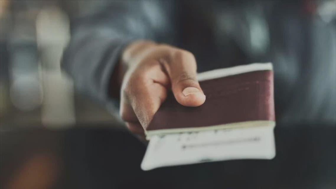 جوازات سفر الدواعش تحمل أختام تركيا