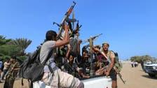 """الحدیدہ میں حوثیوں کا """"مارٹر"""" حملہ ، التحیتا میں دراندازی کی کوشش ناکام"""