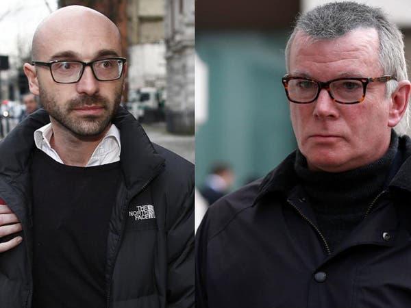 """الحكم بسجن مصرفيين سابقين في بنك """"باركليز"""""""