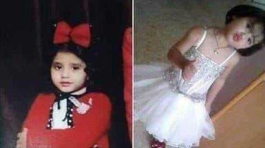 فيديو.. هنا عثر على جثة الطفلة التي هزت الأردن