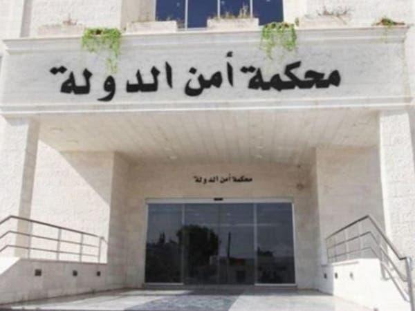 سجن 10 أردنيين بتهمة الترويج لداعش على فيسبوك