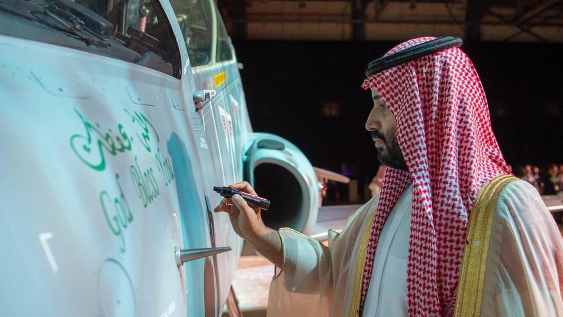 Saudi Crown Prince Mohammed bin Salman unveils Hawk training jet aircraft. (SPA)