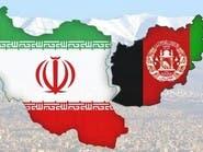 كابول تشتكي طهران دوليا.. وتطالب بمحاكمة قتلة عمال أفغان