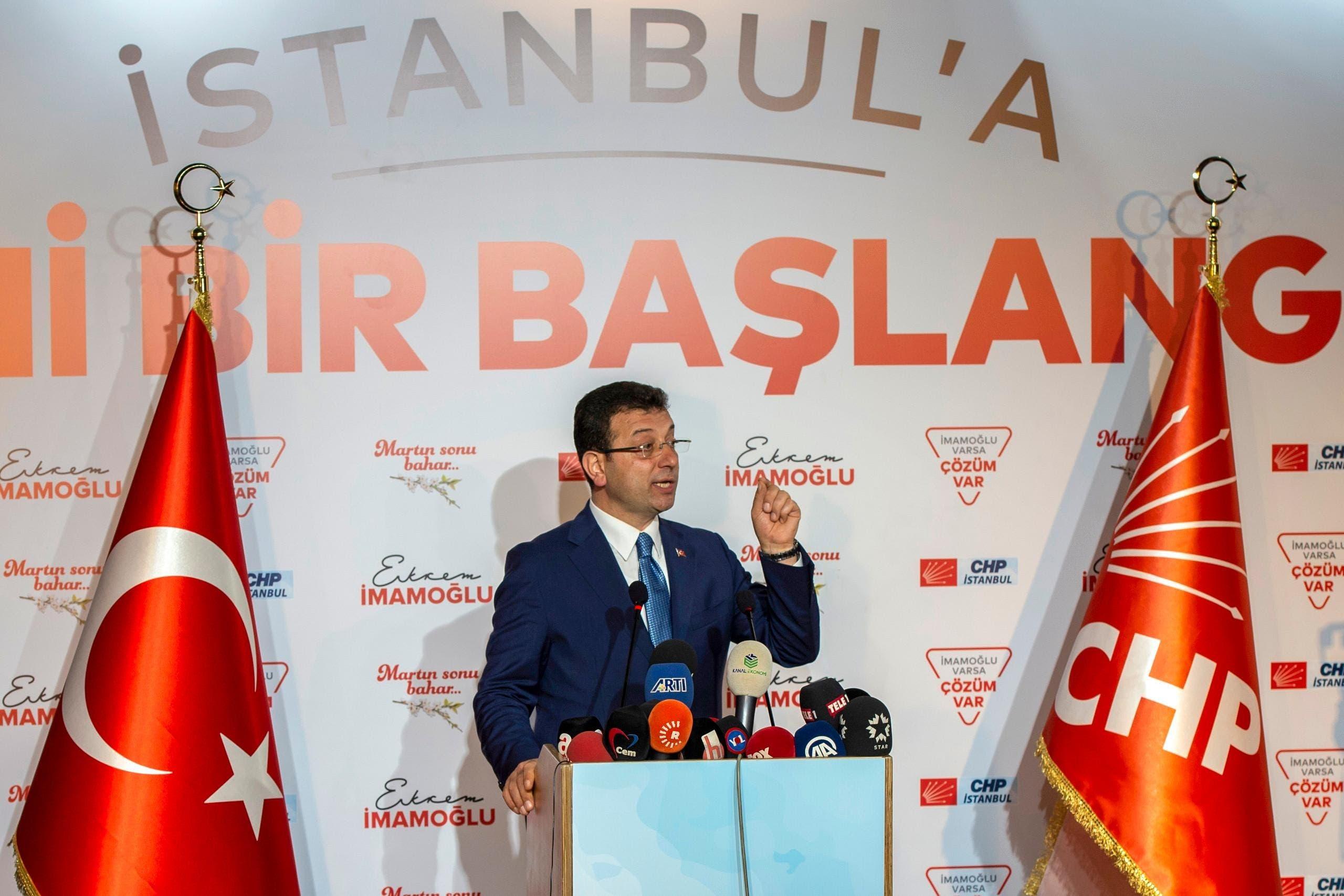 اکرم امام اغلو نامزد اپوزیسیون در انتخابات شهرداری استانبول