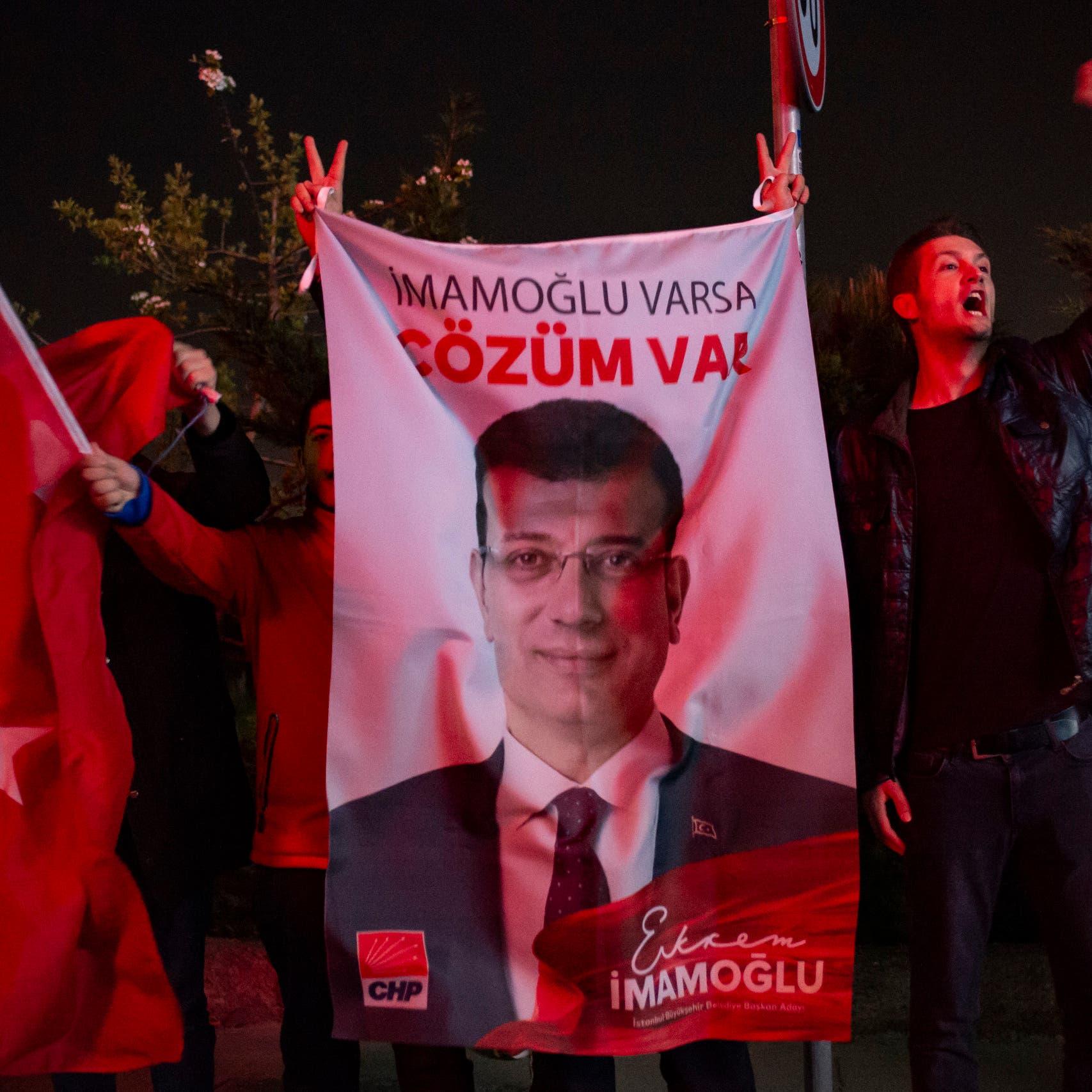 انتخابات تركيا.. لماذا خسر أردوغان مدنا تحتضن الإخوان؟