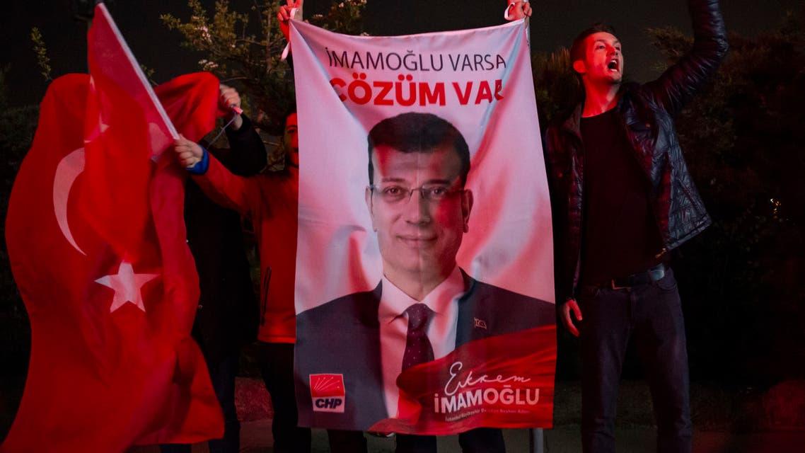 مرشح حزب الشعب الجمهوري في اسطنبول