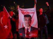 حزب مؤيد للأكراد يتهم أردوغان ببث الفرقة قبل تصويت اسطنبول