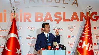 """رئيس بلدية اسطنبول يعتبر قرار إلغاء انتخابه """"خيانة"""""""