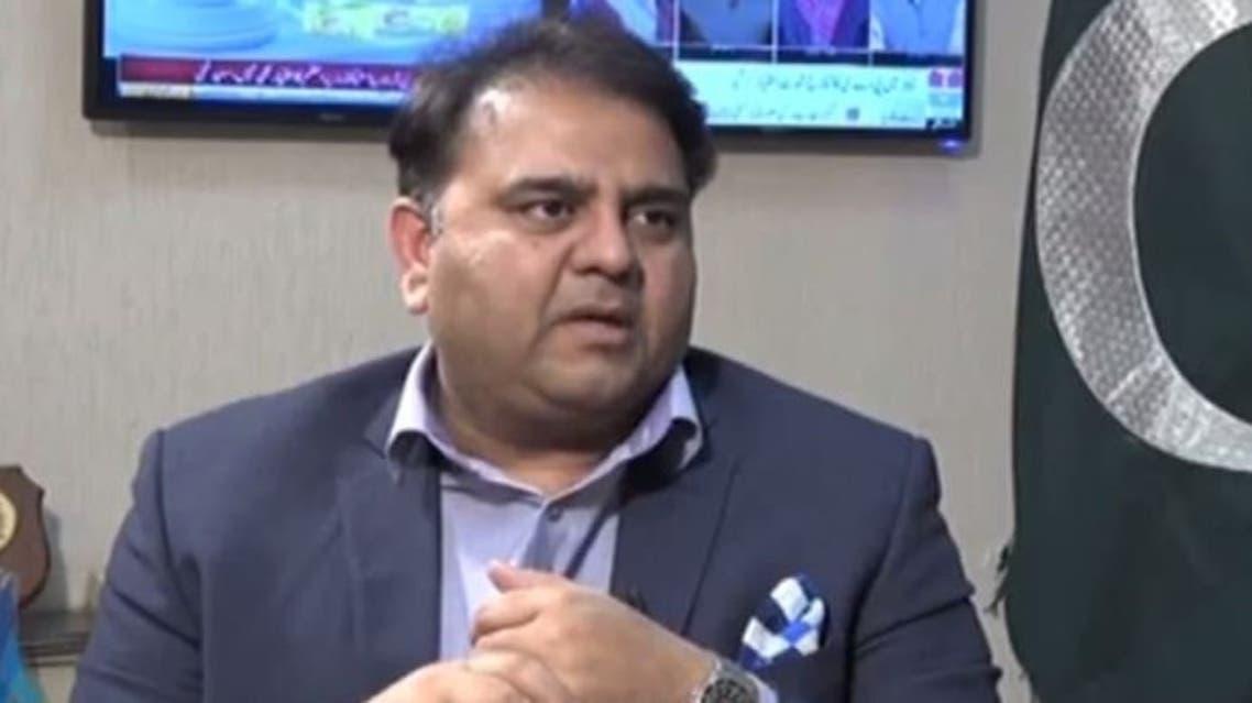 وزير الإعلام الباكستاني