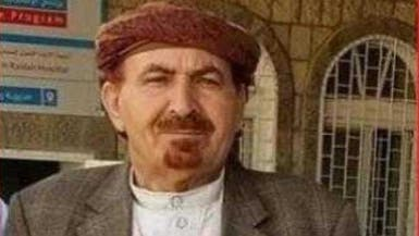 اليمن.. استنفار قبلي ضد الحوثيين بعد إعدام شيخ  بارز