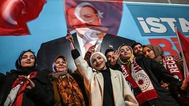 بعد أنقرة.. مرشح أردوغان يخسر اسطنبول