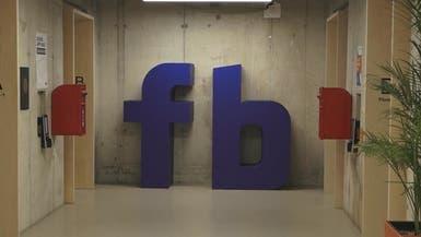 جولة في مقر فيسبوك.. حيث كل زاوية تحفز على الابتكار