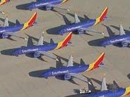 بوينغ تعلق إنتاج طرازها 737 لأول مرة في 20 عاماً