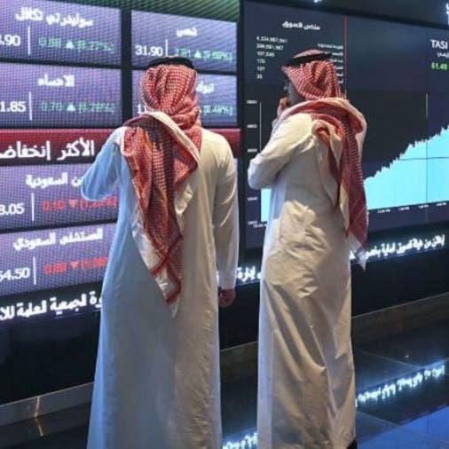 ارتفاع أغلب البورصات الخليجية.. والسوق السعودية تربح 1.4%