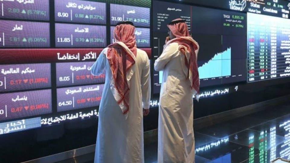afe57de7f 35 مليار دولار تدفقات متوقعة لسوق السعودية