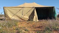 معمر قذافی کا مشہور خیمہ فروخت کے لیے پیش