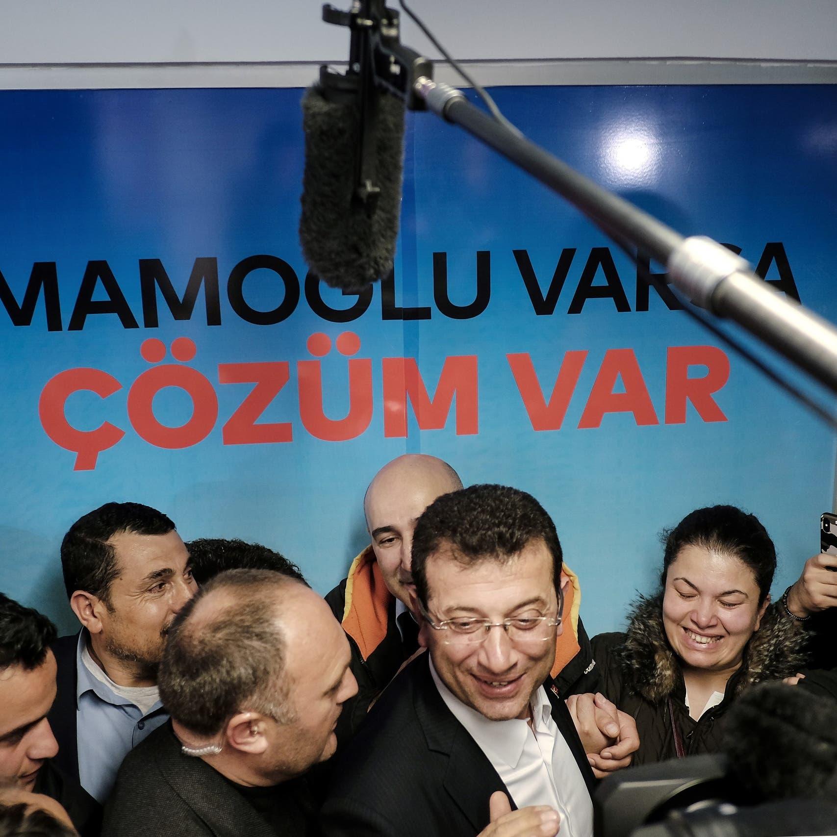 أكرم إمام أوغلو: إلغاء نتائج اسطنبول ضربة للديمقراطية