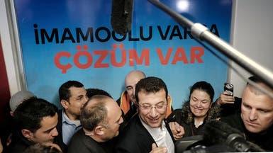 مرشح المعارضة في اسطنبول يكرر: ما زلنا متقدمين