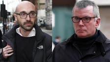برطانوی عدالت سے 'بارکلیز' بنک کے دو سابق عہدیداروں کو 9 سال قید کی سزا
