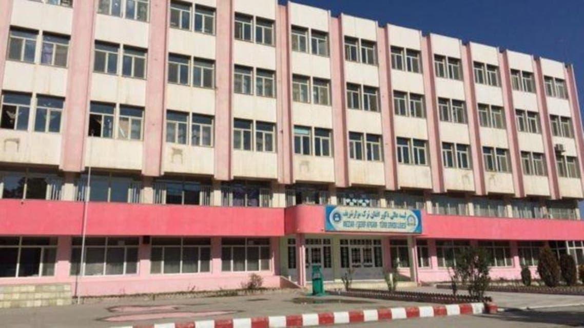Afghan - Turk school in Mazar-e Sharif