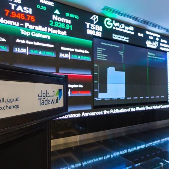 مؤشر سوق السعودية يغلق فوق 8800 نقطة.. أعلى مستوى بـ 6 أشهر
