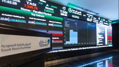 الأسهم السعودية تقفز 1.4% والمؤشر قرب 8000 نقطة