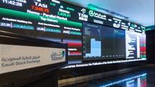تأسيس أول جمعية لحماية الأفراد بسوق الأسهم السعودية